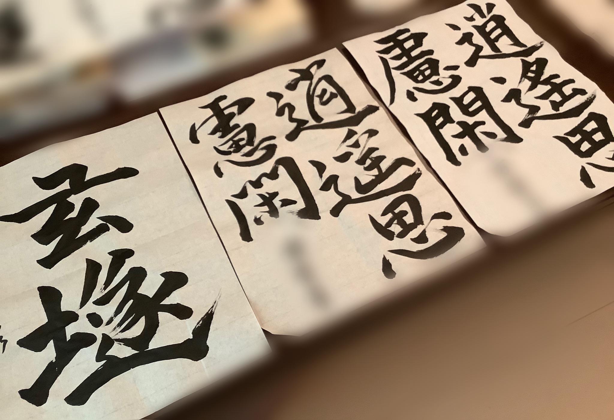 2019年秋 昇級試験 出品作品 ☆大人編☆